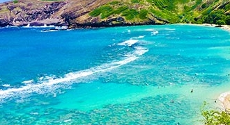 6-Day Hawaii Deluxe Tour from Hilo/Honolulu (Oahu, Maui, Hilo)