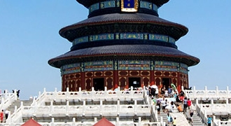 5-Day Beijing Capital Tour with Airport Pickup